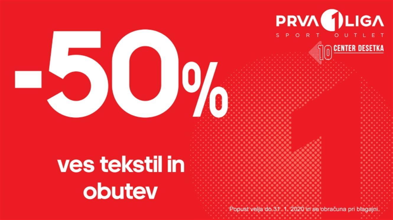 Prva Liga: 50% popust za ves tekstil in obutev