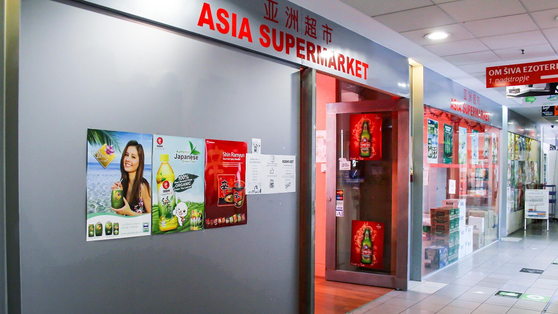Asia Supermarket