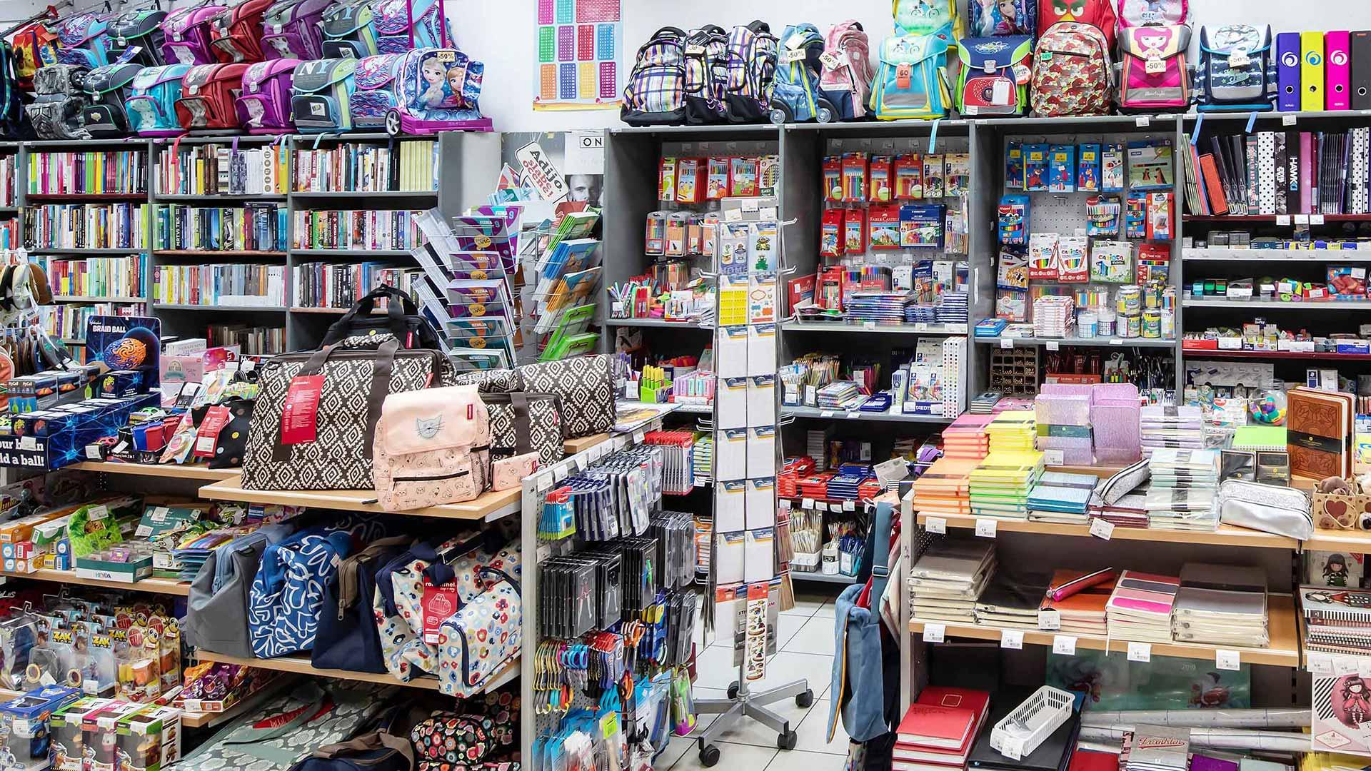 DZS trgovina, knjigarna in papirnica