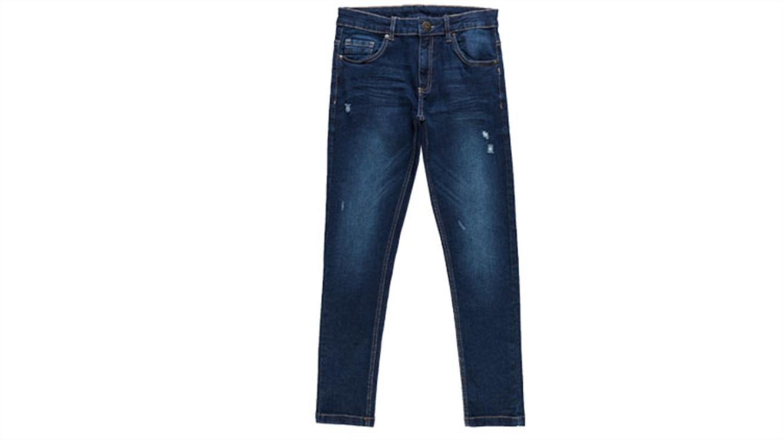 Fantovske jeans hlače-450