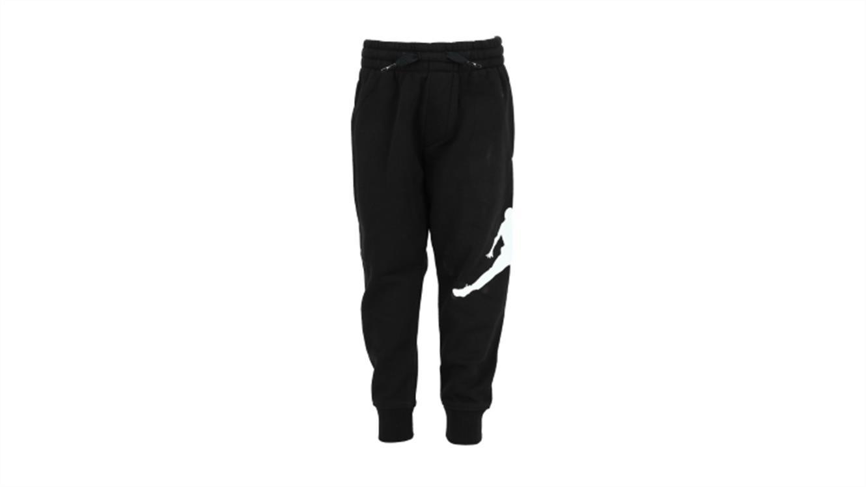 Jordan otroške dolge hlače