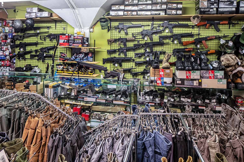 army shop ljubljana btc