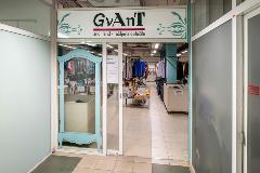 905-Gvant-(1)
